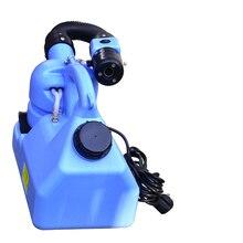 7L الكهربائية ULV مبيد ذكي قدرة فائقة البخاخ البعوض القاتل تطهير آلة مبيد الحشرات البخاخة مكافحة المخدرات