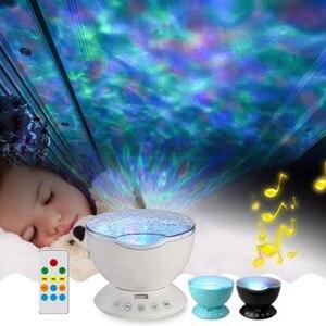 Декоративный ночник, светодиодный светильник для детей, Ночной светильник с дистанционным управлением, морской волны, проектор с музыкальн...
