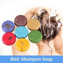 Модный шампунь для волос ручной работы мыло с холодной обработкой