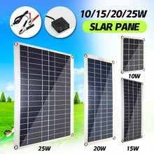 10/15/20/25W Solar Panel Polysilicon silicon cell For Battery Cell Phone Chargers Cigarette LighterDouble USB interface 12V/5V