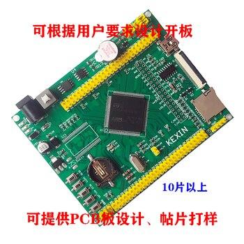 STM32F407/STM32F103/STM32F429/STM32F767/STM32H743 Minimum System Board
