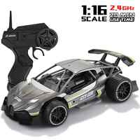 1:16 Aolly RC Car 15KM/H High Speed Drift Racing Vehicle Radio Controled Machine Remote Control Off Road Car Toys For Kids Gifts
