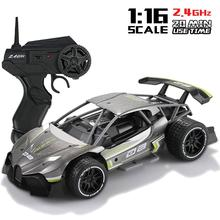 1:16 Aolly RC Car 15KM/H High Speed Drift Racing Vehicle Rad