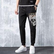 Skull-Pants Sweat-Trouser Rhinestones Fitness Men Casual Male Fashions