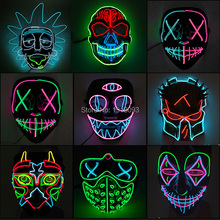 Hot Fashion Halloween Party LED Mask Costume DJ Light Up Horror Theme Supplies Free shipping