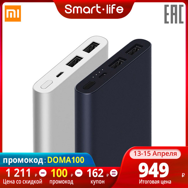 $ US $15.87 Xiaomi 3 Power Bank 10000mAh USB type C two-way 18W quick charge Xiaomi Mi Power Bank 3 Xiaomi powerbank portable charger