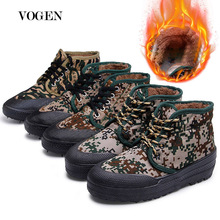 Winter Camouflage Military Boots Tactical Winter Woodland Boot Big Size 11 High