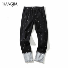 Streetwear Slim Fit Jeans Mens Splash Ink Printed Jeans Trousers 2019 Patchwork Dark Black Straight Tie-dye Jeans for Men stylish colorful splash ink pattern pu bow tie for men