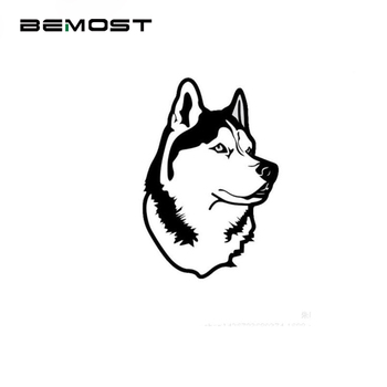 BROSHOO Cover The Scratch Car Stickers Fashion Funny Husky Dog Reflective Vinyl Decal Car Syling Decoration Stickers 14.5*10CM image