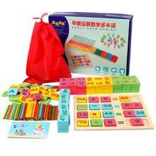 Детская деревянная игрушка для детей 3 4 5 6 7 8 лет