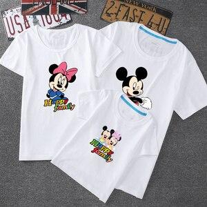 Image 3 - 2020 ฤดูร้อนสำหรับครอบครัวชุด Mickey แขนสั้นเสื้อยืดครอบครัวแม่และลูกสาวเสื้อผ้าลูกชายพ่อเด็ก 14 สี