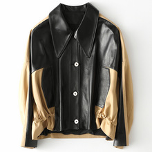 2021 Spring New Sheepskin Black Splicing Khaki Coat Women