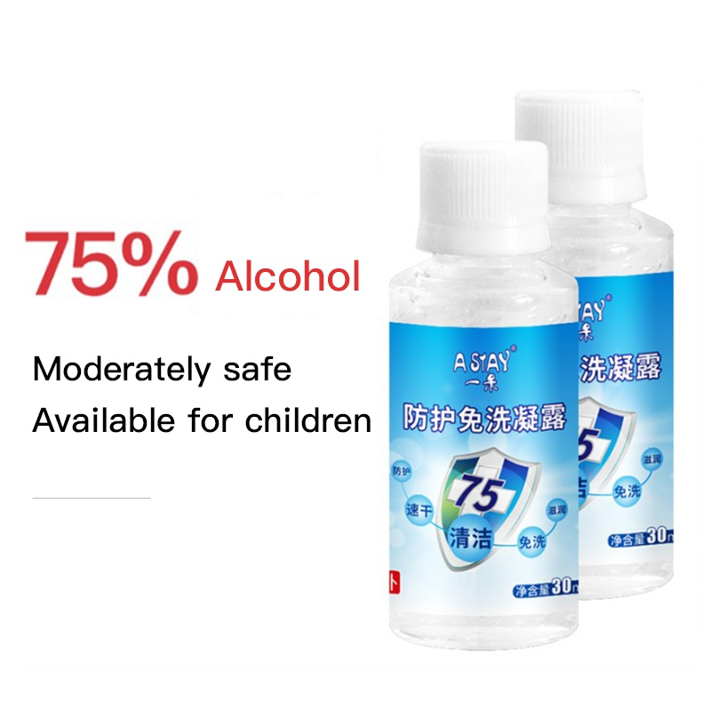 30ML 75% Alcohol Disposable Hand Sanitizer Water-free Gel Decontamination Gel Disinfection Hand Body Disinfection Liquid  Hot