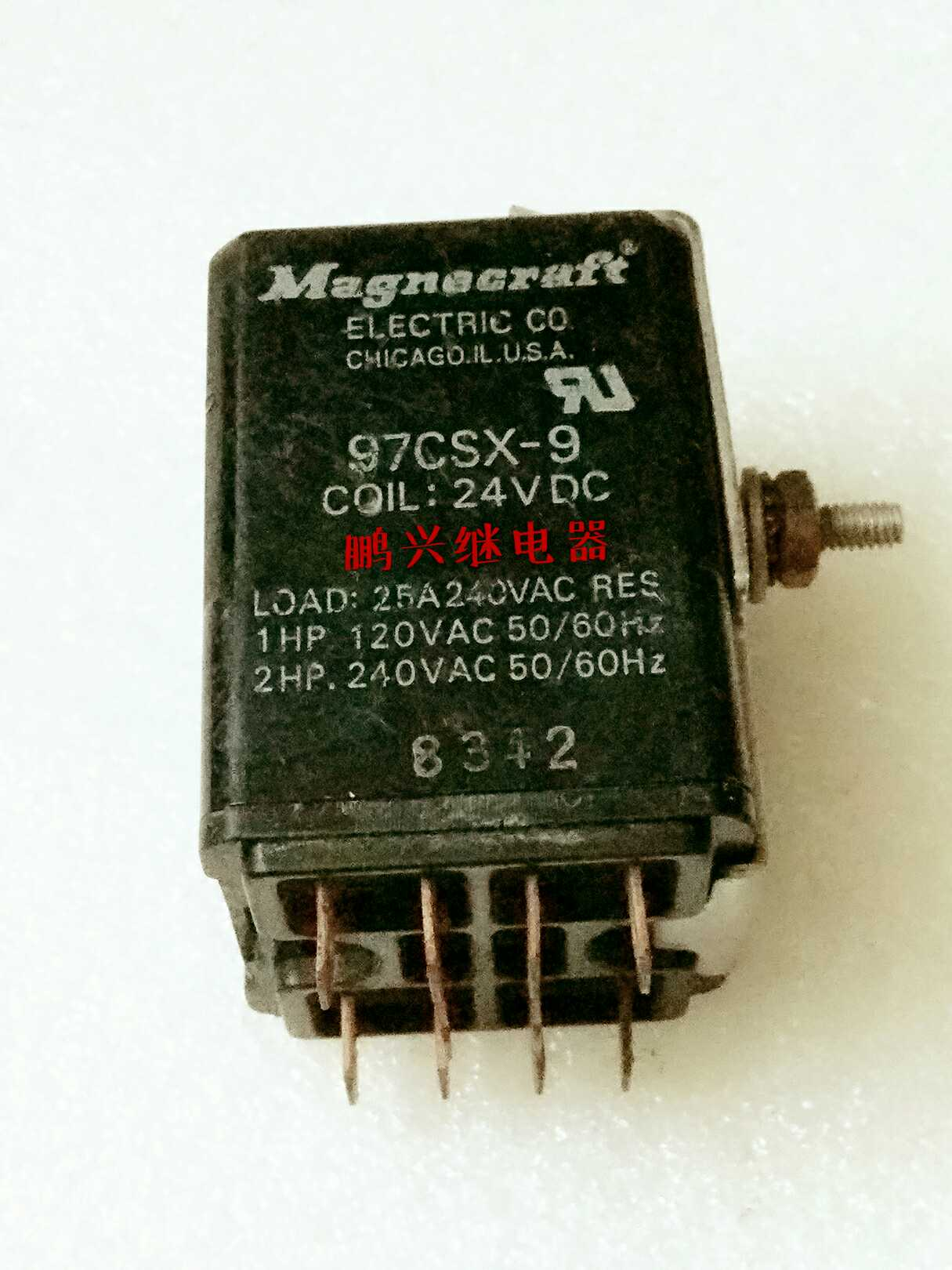 Free Shipping 10PCS/LOT Electric Relay 97CSX-9 24VDC