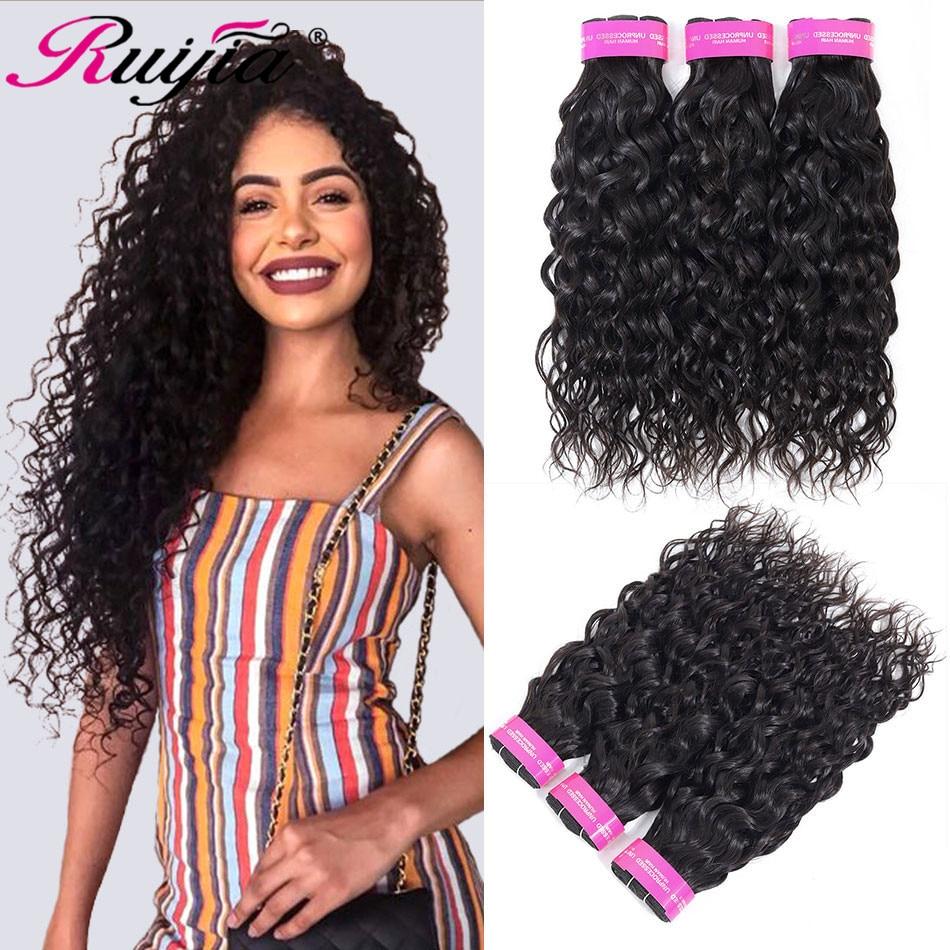 Water Wave Hair 1 3 4 Bundles Remy Hair Wet and Wavy Human Hair Weave Bundles Natural Water Wave Indian Hair 28 30 inch Bundles