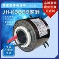 Сквозное отверстие полый вал серии 3899 проводящее кольцо скольжения  коллекционное кольцо  внутренний диаметр отверстия 38 1 мм