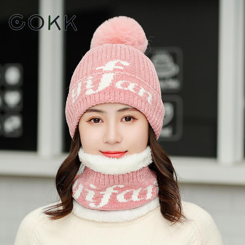 COKK Winter Hat Scarf Set Women 7 Color Knitting Hat Scarf Set Warm Wool Cap Scarves Winter Outdoor Accessories Ear Protect