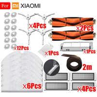 Para la pieza de la aspiradora Xiaomi Roborock S50 S51 cepillo lateral HEPA filtro cepillo principal herramienta de limpieza paño de fregona Virtual magnético de