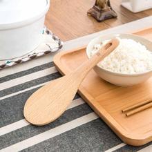 Rice-Spoon Kitchen Non-Stick 1pc Wooden Natural