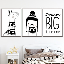White Cartoon Bear Giraffe Quote Wall Art Print Painting Canvas Nordic Canvas Posters And Prints Wall Pictures Baby Kids Room black white cartoon planet quote wall art print canvas painting nordic canvas poster and prints wall pictures kids room decor