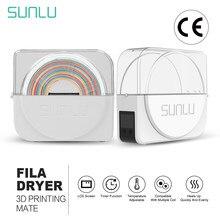 Sunlu 3d filamento secador caixa de secagem filamentos armazenamento caixa mantendo filamento seco titular livre impressora 3d companheiro impressão filadriter s1