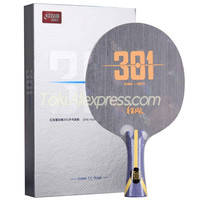 DHS Hurricane 301 Table Tennis Blade DHS H301 Arylate Carbon ALC Racket Original DHS Ping Pong Bat / Paddle