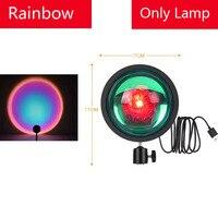 Rainbow Only Lamp