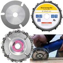 Диск для резьбы по дереву 5 дюймов шлифовальный диск с цепью деревообрабатывающий пильный диск режущий диск с прорезями по дереву пильный диск для угловой шлифовальной машины 12522 мм