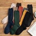 Однотонные хлопковые носки осень/зима теплые женские носки мягкие удобные вязаные Повседневные носки для девочек средней длины для женщин