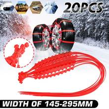 10/20/30x Universal Mini Winter Tires Wheels Snow Chains Car Styling Anti Skid Winter Outdoor Roadway Safety Driving Accessories