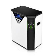 In Voorraad Zuurstof Generator 1 6L/Min Verstelbare Portabl Zuurstofconcentrator Verneveling Machine Generator Luchtreiniger Thuis AC220V
