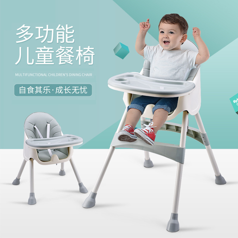 Baby dining chair multifunctional children dining chair folding portable baby plastic dining chair eating chair