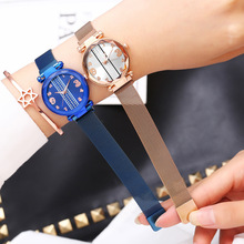 Rose Gold luminous Women Watches Bracelet Luxury Brand Wristwatch Stainless Steel Quartz Ladies  Female Clock damski 2019 все цены