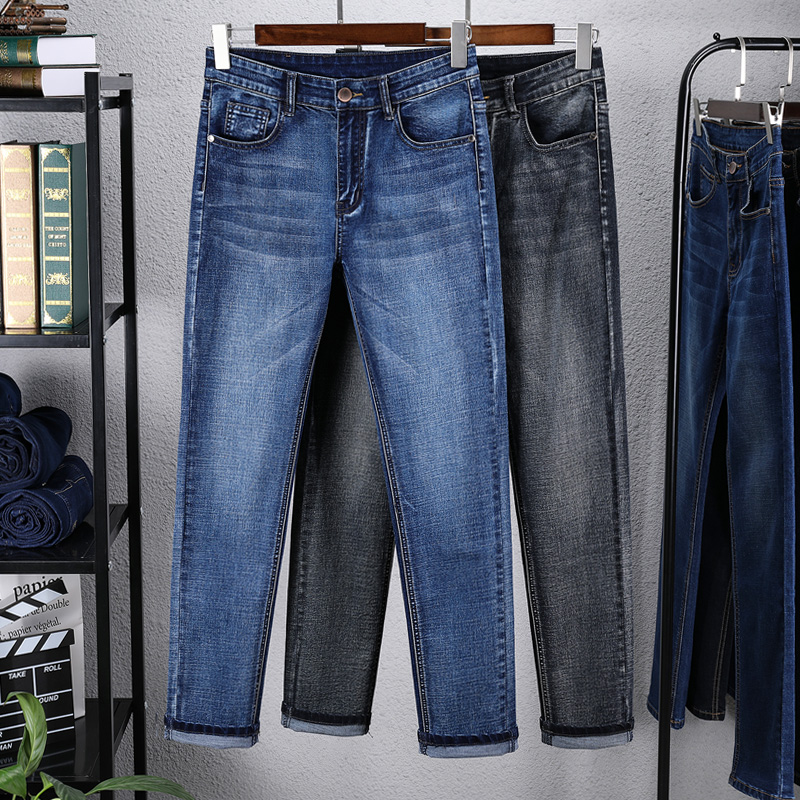 2020 New Jeans Men's Fashion Classic Business Men's Jeans Casual Slim Stretch Denim Trousers