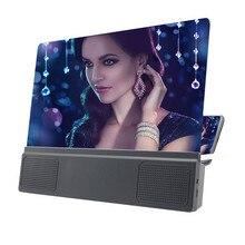 12 дюймовый мобильный телефон Экран усилители 3D видео HD большого Экран Лупа Динамик усилитель подставка для телефона