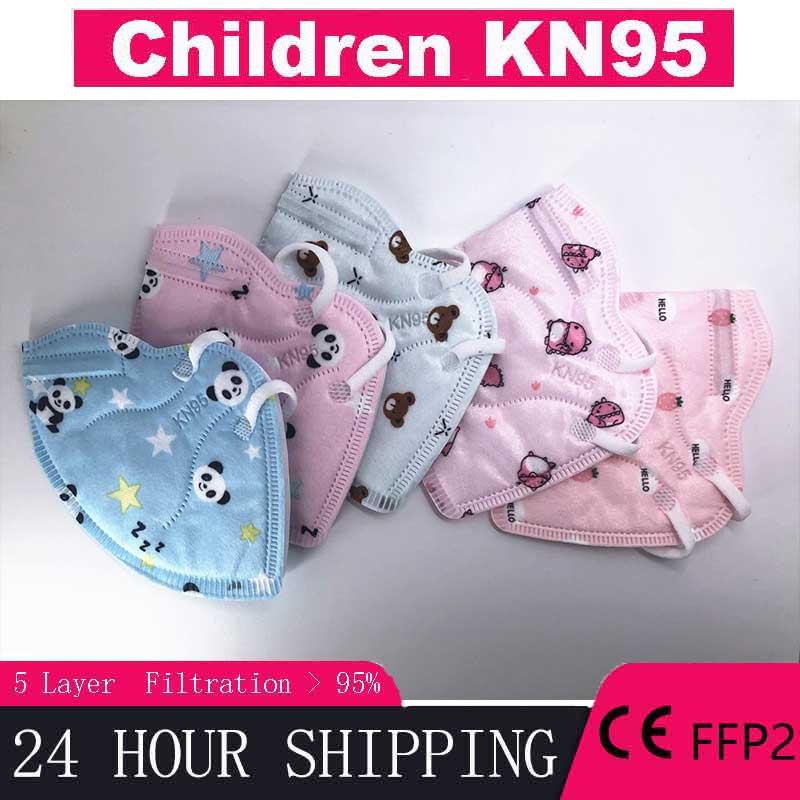 5 couches kn95 Masque enfant kn95 masques 3-13 ans 3