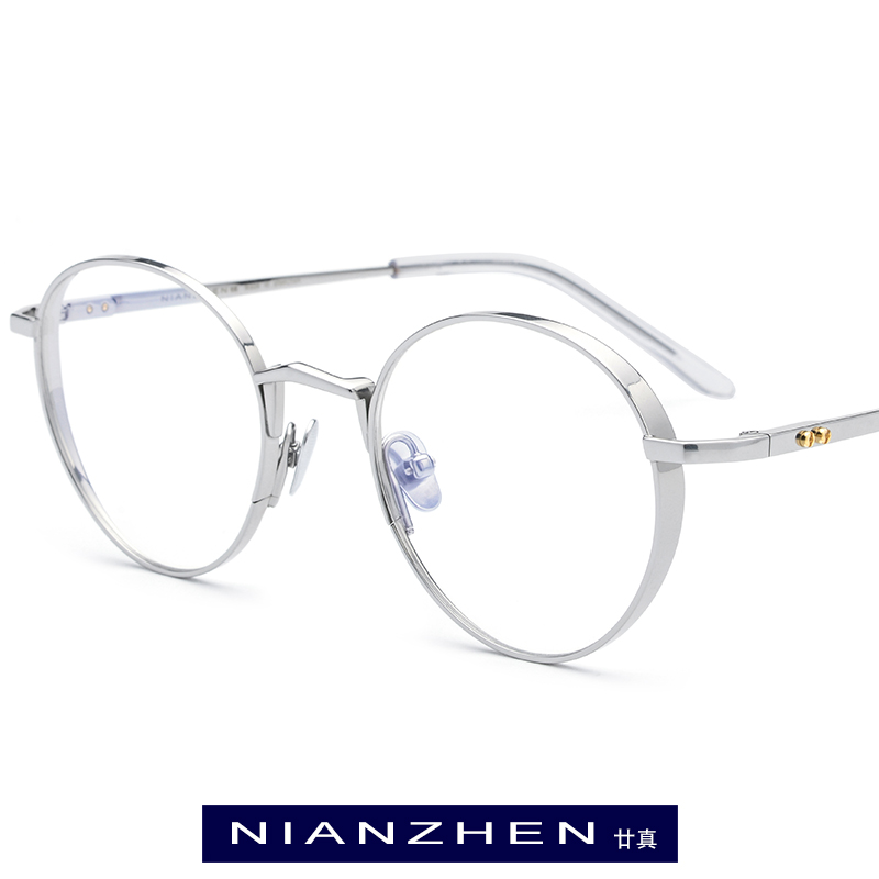 Pure Titanium Glasses Frame Men Retro Round Myopia Optical Prescription Eyeglasses Frame 2019 New Women Vintage Korean Eyewear