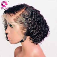 Eva cheveux courts bouclés avant de lacet perruques de cheveux humains pré plumés avec des cheveux de bébé sans colle avant de lacet Bob perruques brésiliens Remy cheveux perruques