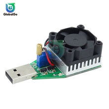 Medidor USB de corriente continua ajustable, descargador de carga electrónico, DC 3,7-13V, 15W, W315, probador de capacidad de batería Digital, cargador