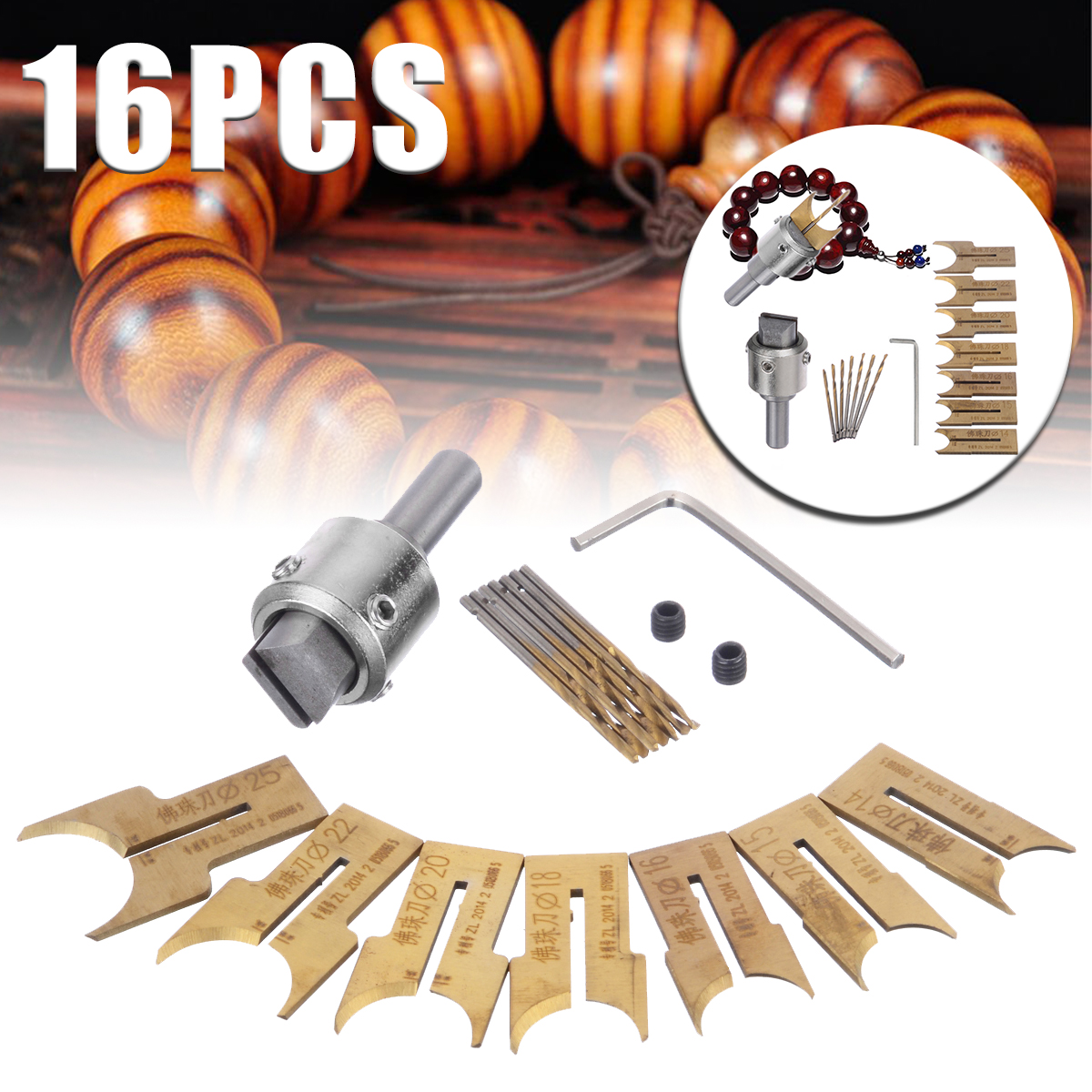 16pcs Quality Beads Drills Woodworking Router Bead Milling Cutter 14/15/16/18/20/22/25 Carbide Ball Blades DIY Beads Making