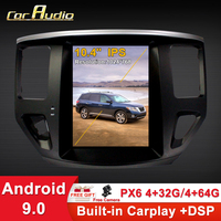 Car Audio 10.4 inch car multimedia player android 9.0 car gps navigation 4+64G Tesla screen for Nissan Pathfinder 2013 DSP wifi