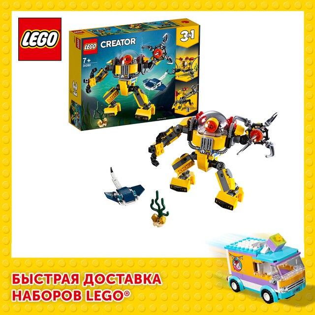 Конструктор LEGO Creator Робот для подводных исследований 1
