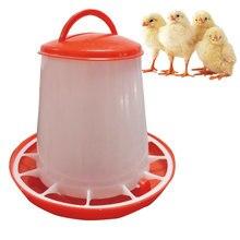 10 pcs  1.5KG Chicks Feeder Farm Animal Supplies Feeding Drinking Water Supply Plastic Belt Handle Hen Bucket