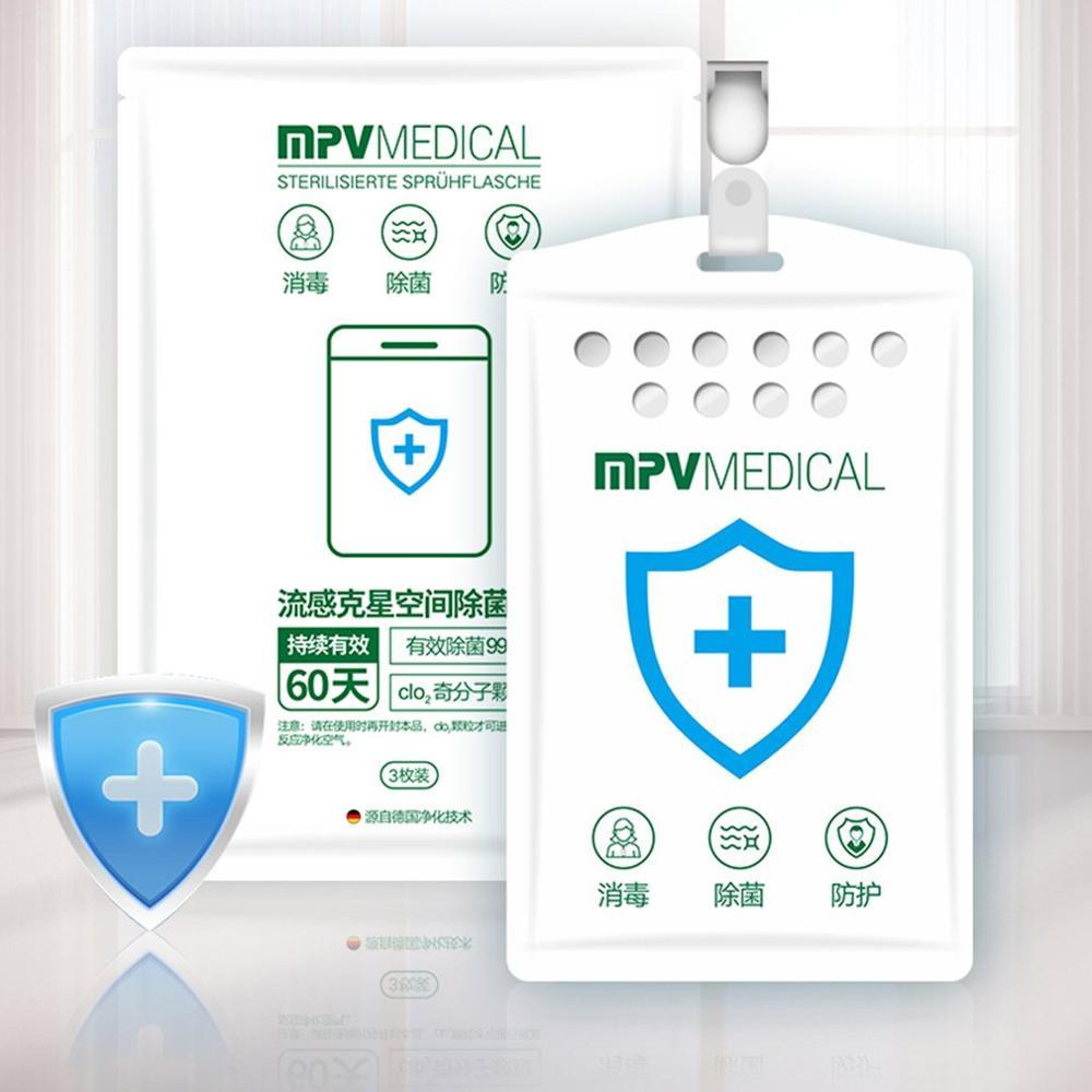 Mpv Space Sterilization Card Inhibit Bacteria Sodium Chlorite Portable Disinfection Card Children'S Sterilization Card