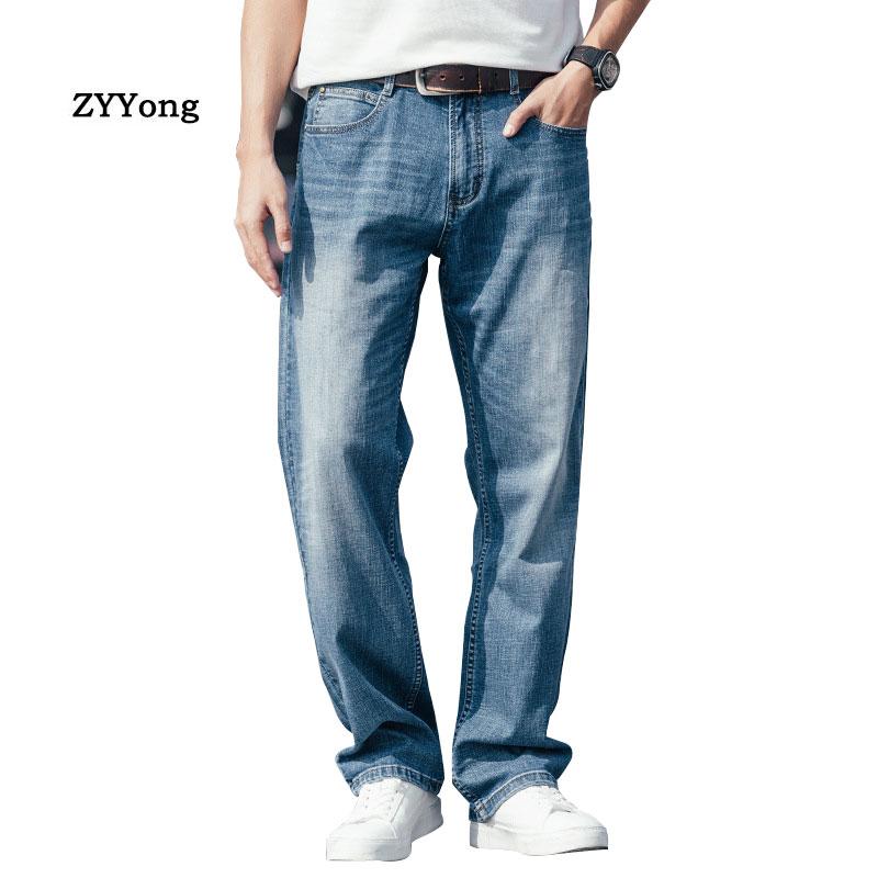 Summer Thin Section Men Jeans  Loose Hip Hop Skateboard Elastic Straight Blue Trousers Baggy Streetwear Wide Leg Denim Pants