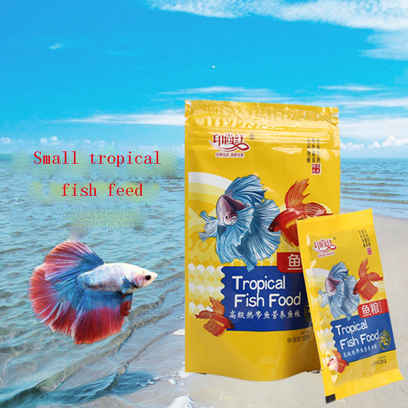 2020 New Fish Feed Small-sizedl Tropical Fish Pellet Feed Cold Terrapin Koi Goldfish Guppy Fighting Fish Small Packing 25g