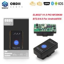 Elm 327 v 1 5 com pic18f25k80 obd2 bluetooth 4.0 scanner odb2 para android/ios elm327 v1.5 obd 2 obd2 carro ferramenta de diagnóstico automóvel