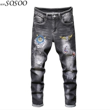 New Men Jeans 100% Cotton Classic Patches Eagle Wings Jeans Trousers Cool Top Quality Fashion Men Jeans Free shipping #2038