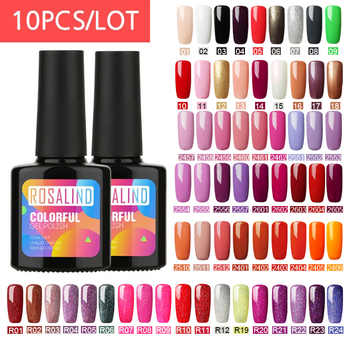 (Choose 10)ROSALIND 10ML Gel Nail Polish Set Fresh Color Soak off UV Nail Art Manicure Primer Nails Gel Polish Varnish Kit - DISCOUNT ITEM  30 OFF Beauty & Health