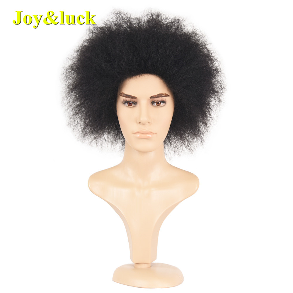 Joy&luck Fashion Short Men's Wig Synthetic Afro Kinky Curly Wig Black Yaki Straight Wig For Men